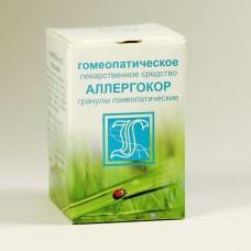 АЛЛЕРГОКОР (КОМПЛЕКС №122), гранулы гомеопатические 10г.