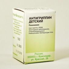 АНТИГРИППИН ДЕТСКИЙ, гранулы гомеопатические 10г.
