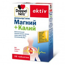 ДОППЕЛЬГЕРЦ АКТИВ МАГНИЙ+КАЛИЙ №30 ТАБ.