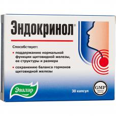 ЭНДОКРИНОЛ 275МГ. №30 КАПС. /ЭВАЛАР/