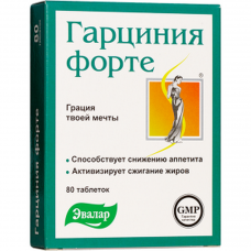 ГАРЦИНИЯ-ФОРТЕ №80 ТАБ. /ЭВАЛАР/