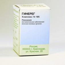 ГИНЕРЕГ (КОМПЛЕКС №105), гранулы гомеопатические 10г.