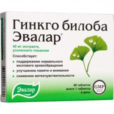 ГИНКГО БИЛОБА №40 ТАБ. /ЭВАЛАР/