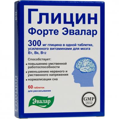 ГЛИЦИН ФОРТЕ №20 ТАБ. /ЭВАЛАР/