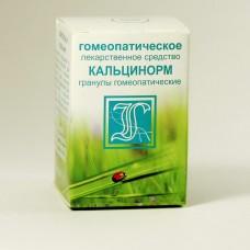 КАЛЬЦИНОРМ (КОМПЛЕКС №29), гранулы гомеопатические 10г.