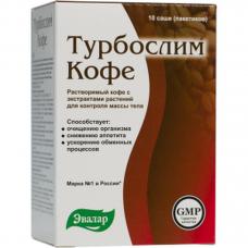 ТУРБОСЛИМ КОФЕ 2Г. №10 САШЕ /ЭВАЛАР/