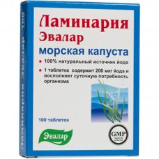 ЛАМИНАРИЯ 200МГ. №100 ТАБ. /ЭВАЛАР/