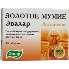 МУМИЕ АЛТАЙСКОЕ ЗОЛОТОЕ 200МГ. №20 ТАБ. /ЭВАЛАР/