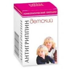 АНТИГРИППИН N,  гранулы гомеопатические 10г.