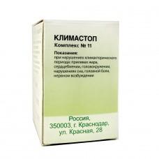 КЛИМАСТОП ПЛЮС (КОМПЛЕКС №12), гранулы гомеопатические 10г.