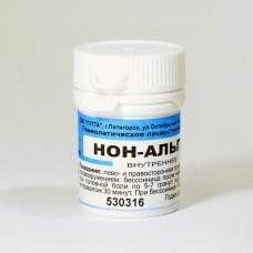 Нон-альгин, гранулы 10г.