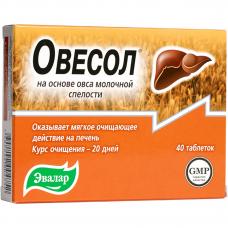 ОВЕСОЛ №40 ТАБ. /ЭВАЛАР/