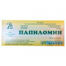 ПАПИЛОМИН гомеопатические свечи №10