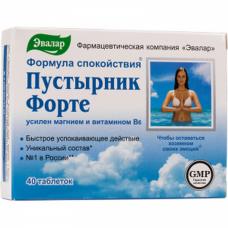 ПУСТЫРНИК ФОРТЕ №40 ТАБ. /ЭВАЛАР/