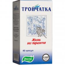 ТРОЙЧАТКА 400МГ. №40 КАПС. /ЭВАЛАР/