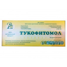 ТУКОФИТОМОЛ гомеопатические свечи №10