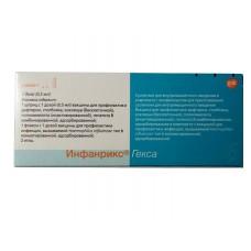 Вакцина Инфанрикс-Гекса 0.5мл/доза шприц №1 (ГЛАКСОСМИТКЛЯЙН ИНК.)