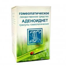 АДЕНОИДНЕТ (КОМПЛЕКС №123), гранулы гомеопатические 10г.