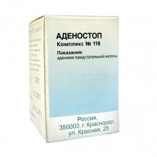 АДЕНОСТОП (КОМПЛЕКС №118), гранулы гомеопатические 10г.
