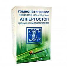 АЛЛЕРГОСТОП (КОМПЛЕКС №101), гранулы гомеопатические 10г.