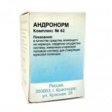 АНДРОНОРМ (КОМПЛЕКС № 62), гранулы гомеопатические 10г.