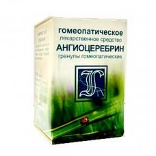 АНГИОЦЕРЕБРИН (КОМПЛЕКС №58), гранулы гомеопатические 10г.