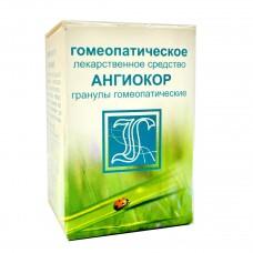 АНГИОКОР (КОМПЛЕКС №115), гранулы гомеопатические 10г.