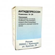 АНТИДЕПРЕССОН (КОМПЛЕКС №24), гранулы гомеопатические 10г.