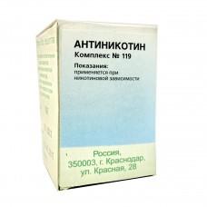 АНТИНИКОТИН (КОМПЛЕКС №119), гранулы гомеопатические 10г.