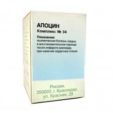АПОЦИН (КОМПЛЕКС №34), гранулы гомеопатические 10г.