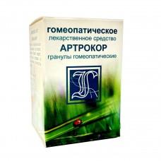 АРТРОКОР (КОМПЛЕКС №72), гранулы гомеопатические 10г.