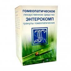 ЭНТЕРОКОМП (КОМПЛЕКС 90), гранулы гомеопатические 10г.