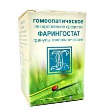 ФАРИНГОСТА Т (КОМПЛЕКС № 95), гранулы гомеопатические 10г.