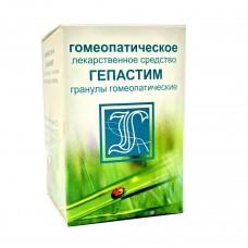ГЕПАСТИМ (КОМПЛЕКС №44), гранулы гомеопатические 10г.