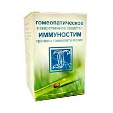 ИММУНОСТИМ (КОМПЛЕКС №117), гранулы гомеопатические 10г.