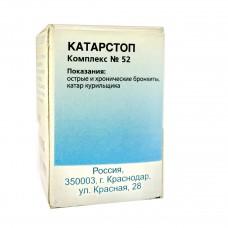 КАТАРСТОП (КОМПЛЕКС №52), гранулы гомеопатические 10г.