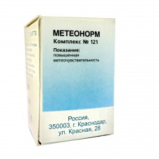 МЕТЕОНОРМ (КОМПЛЕКС №121), гранулы гомеопатические 10г.