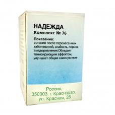 НАДЕЖДА (КОМПЛЕКС №76), гранулы гомеопатические 10г.