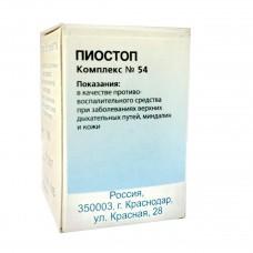 ПИОСТОП (КОМПЛЕКС № 54), гранулы гомеопатические 10г.