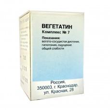 ВЕГЕТАТИН (КОМПЛЕКС №7), гранулы гомеопатические 10г.