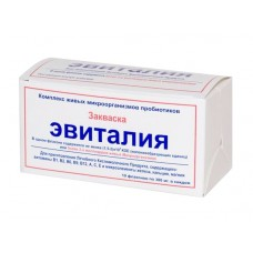 Эвиталия закваска, фл. №10