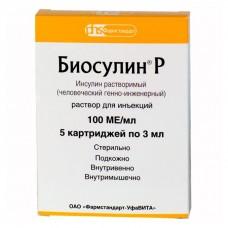 Биосулин Р 100МЕ/мл. 3мл. №5 р-р картриджи (ФАРМСТАНДАРТ-УФИМСКИЙ ВИТАМИННЫЙ ЗАВОД)